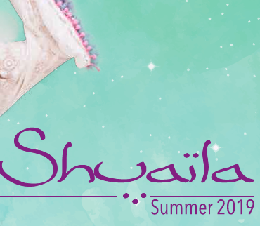 SHUAILA-SS19